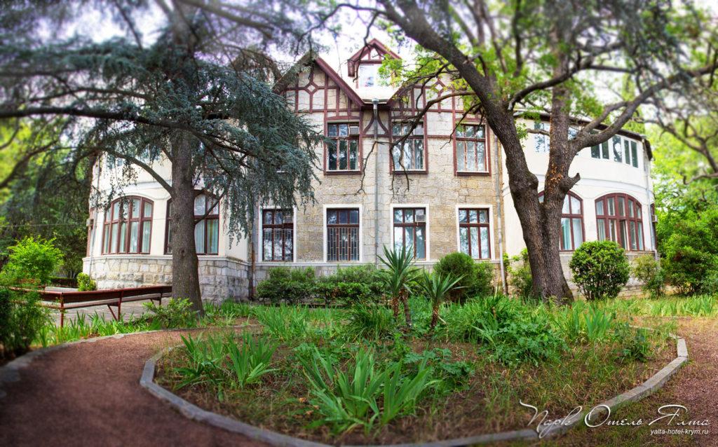 Парк Отель Ялта - мини гостиница в старинном Массандровском парке