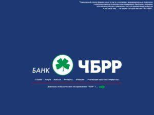 chernomorskiy-bank