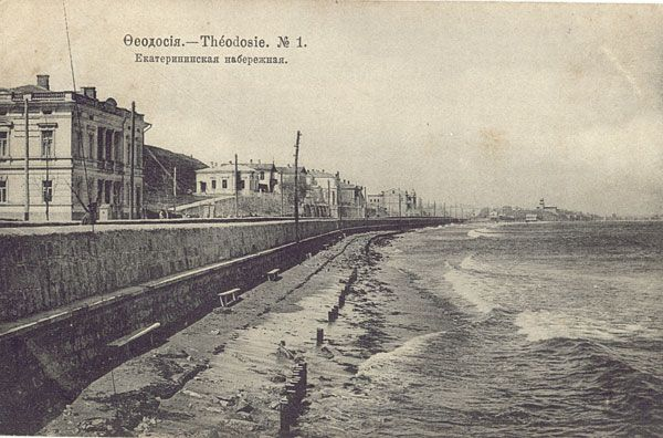 Феодосия, Екатерининский проспект. old-feodosiya