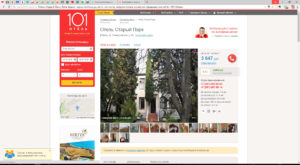 Завышенные цены у онлайн букингов, особенно завышает 101hotels-ru-obman