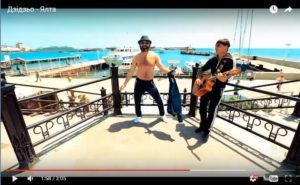 Ялта - Веселый такой клип об отдыхе в Ялте, просто клип про Ялту... море, девочек...